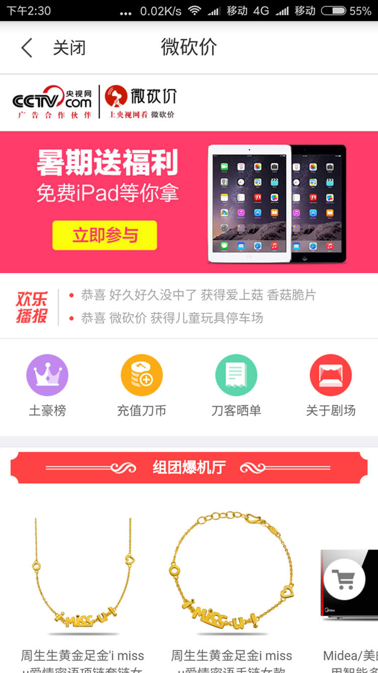 Screenshot_2017-03-16-14-30-05-513_com.qmsw.wifi8_副本.jpg